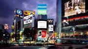 AS 10 CIDADES MAIS RICAS DO MUNDO (2012) - TOKYO